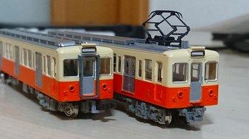 DSC_5435.jpg